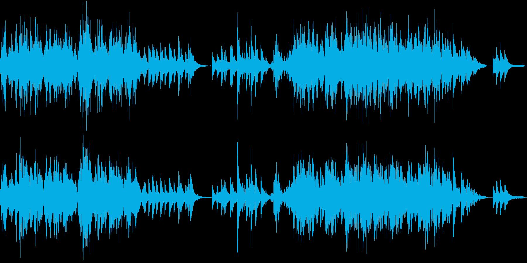 海の情景が浮かぶようなピアノ曲の再生済みの波形