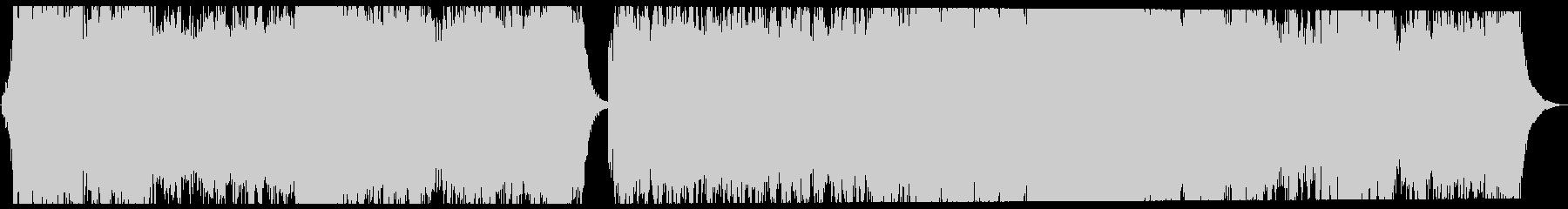 荘厳なコーラス+オーケストラ(90秒)の未再生の波形