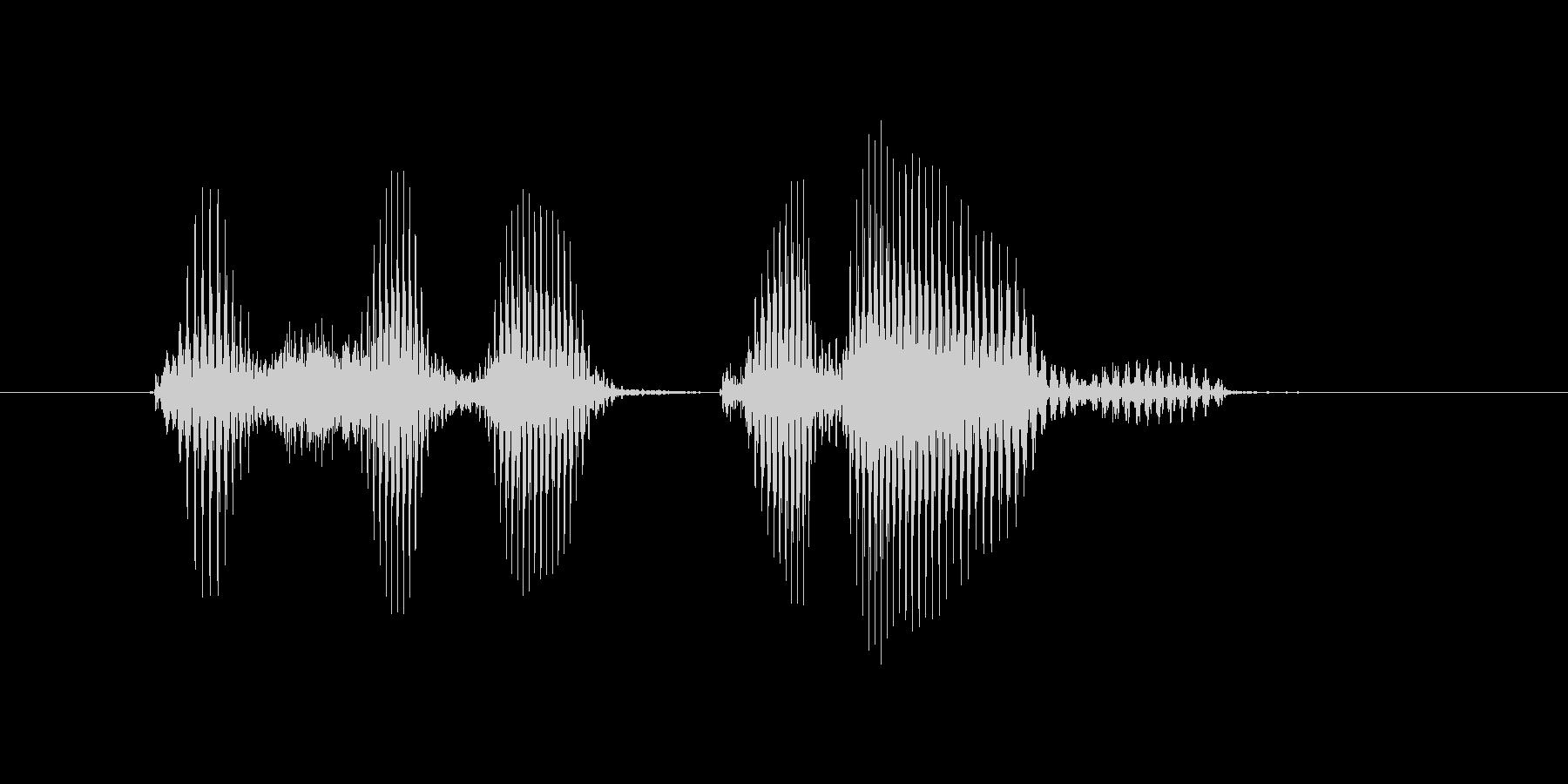 パシフィックリーグの未再生の波形