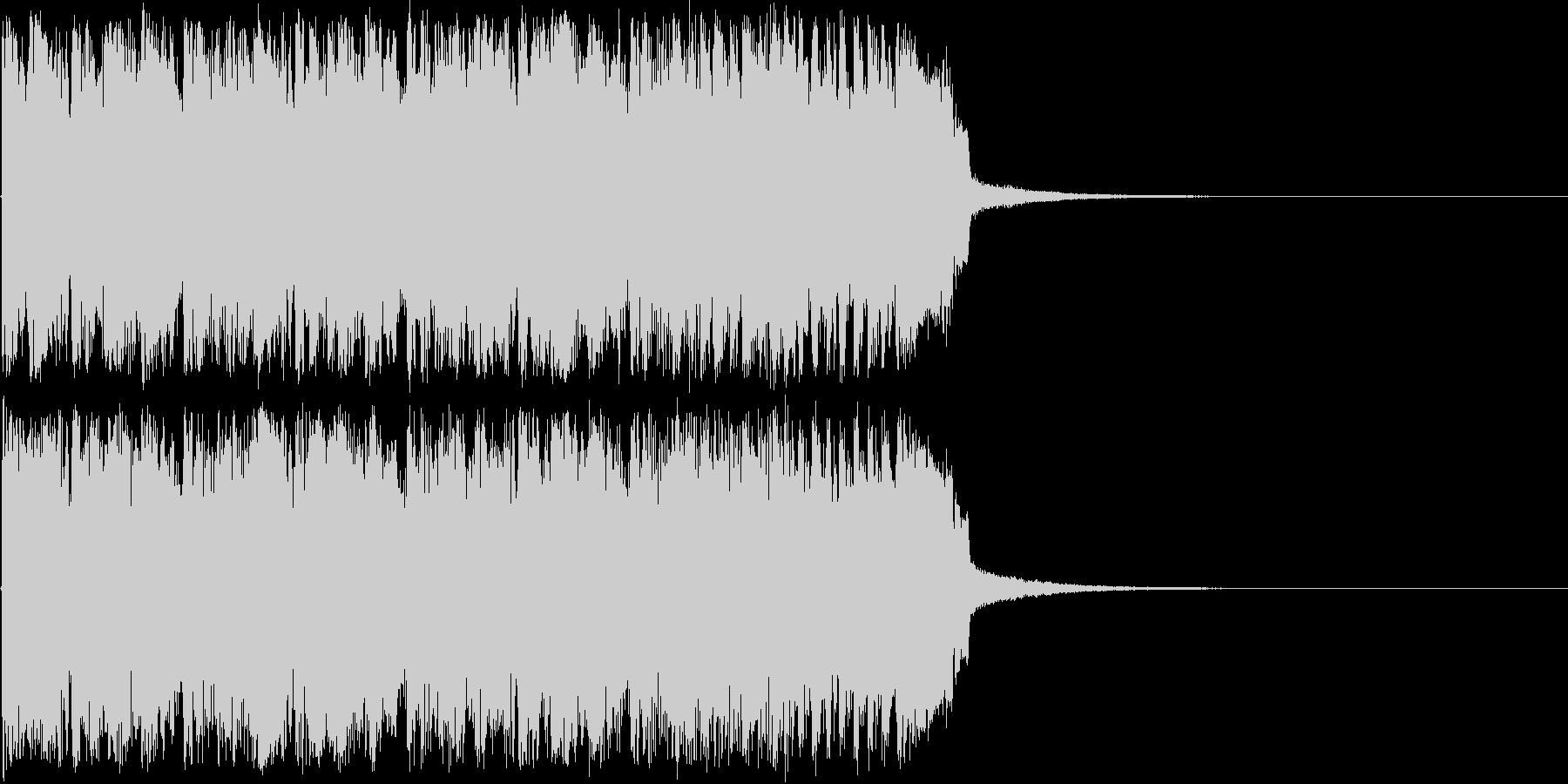 ドラムンベースをミックスしたロックの未再生の波形