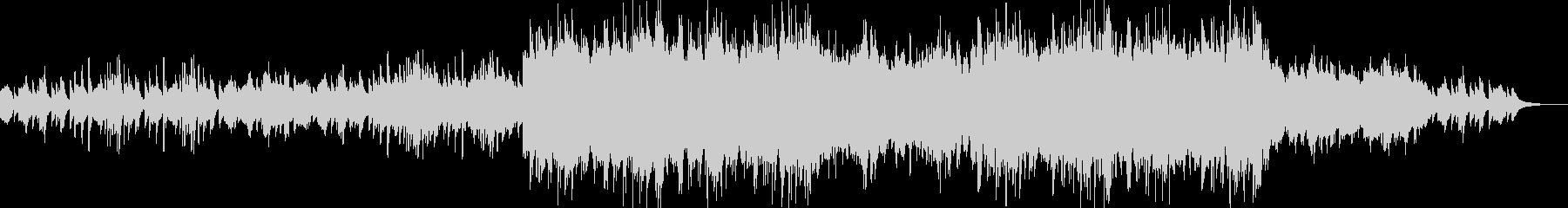 ピアノとストリングスによるバラードBGMの未再生の波形