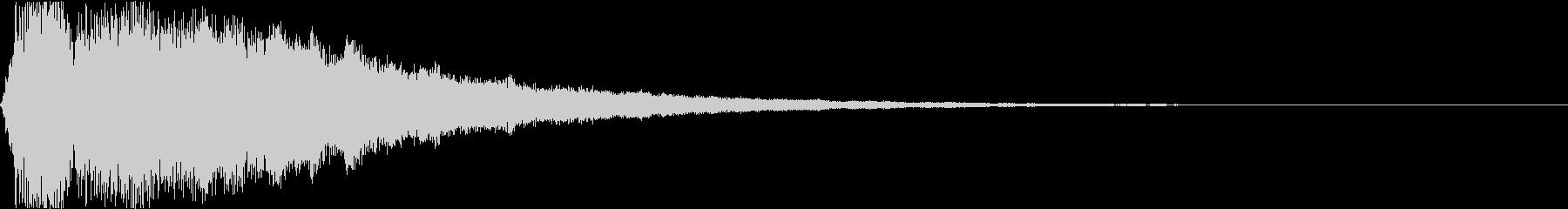 キュイン ギュイーン シャキーン 01の未再生の波形