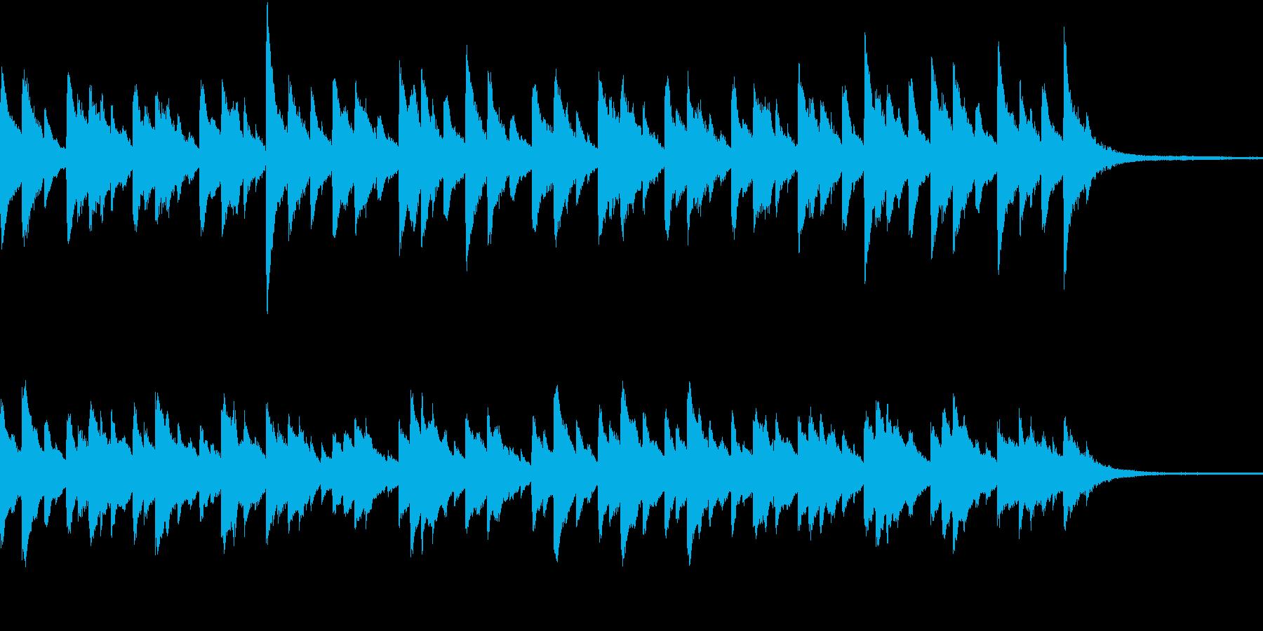 ピアノ曲30秒CMの再生済みの波形