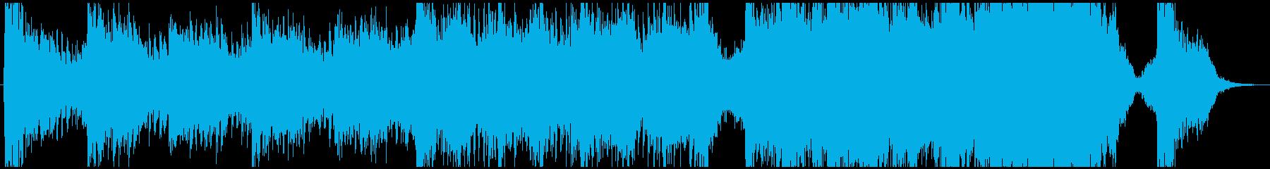 現代の交響曲 劇的な 神経質 素晴...の再生済みの波形