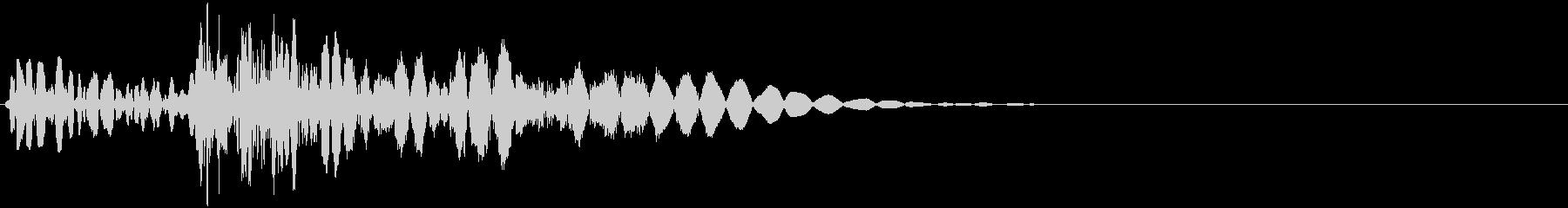 ボスッ(なんでやねん・ネタ・ツッコミ)の未再生の波形