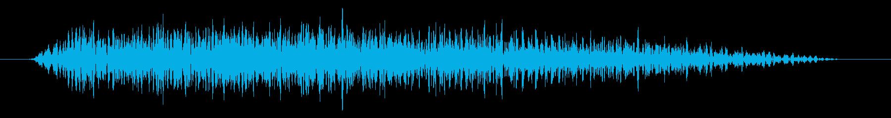 複数人のブーイングの再生済みの波形