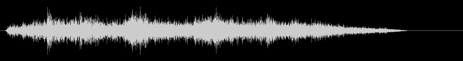 シャァァ〜(短い音)の未再生の波形