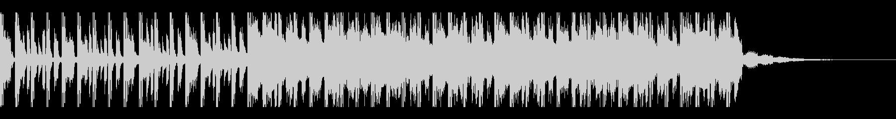 グラマー(30秒)の未再生の波形