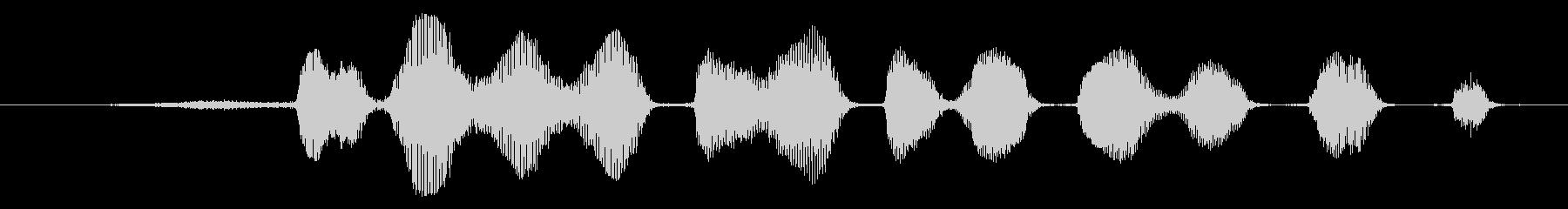 鳴き声 ゴブリン笑い01の未再生の波形