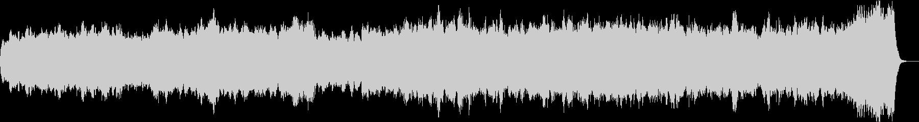 パイプオルガンオリジナル教会音楽の未再生の波形