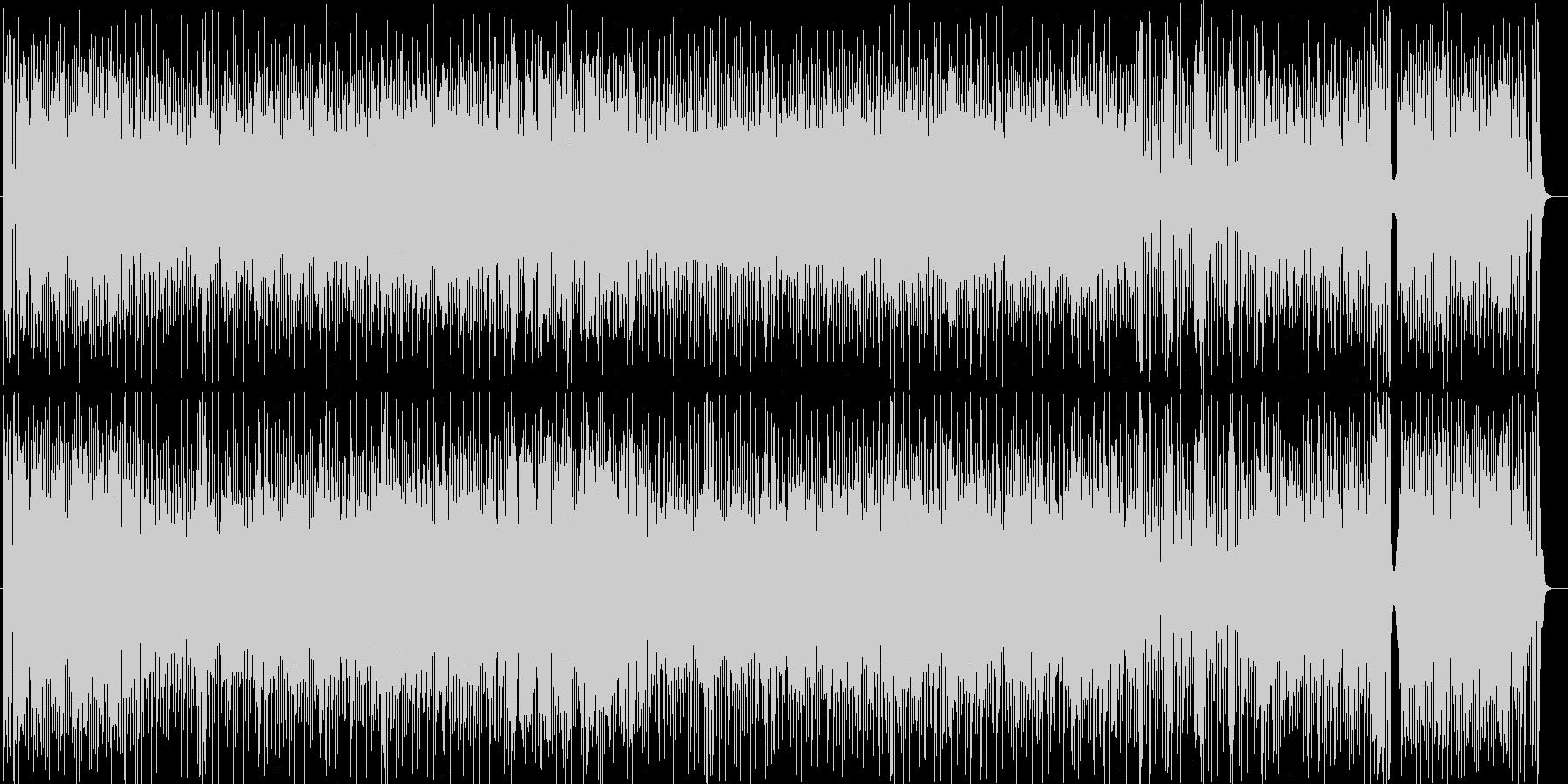 シンセによる軽快なラテンポップスの未再生の波形