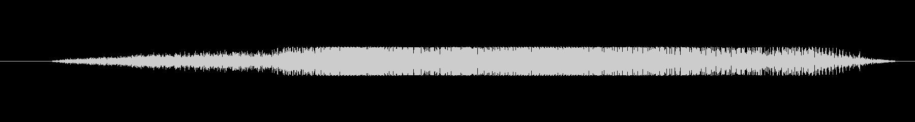 雪男 ノーズブローストロング12の未再生の波形