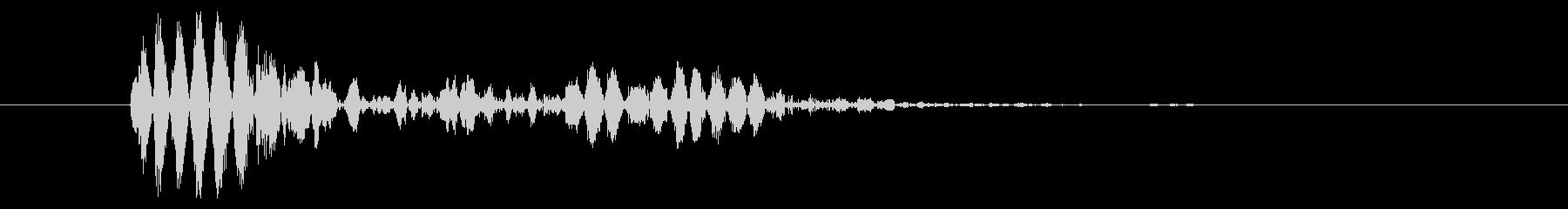 シンプルな打撃音/ドフッ/パンチの未再生の波形
