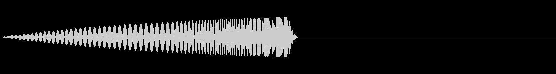 クリック、ボタン、ファンシーな足音1の未再生の波形