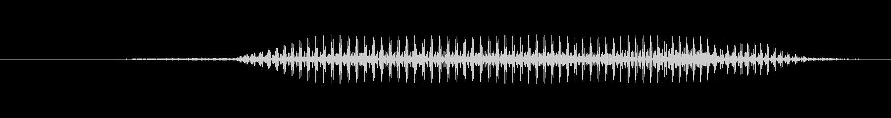 鳴き声 雄グランブル悲しい03の未再生の波形