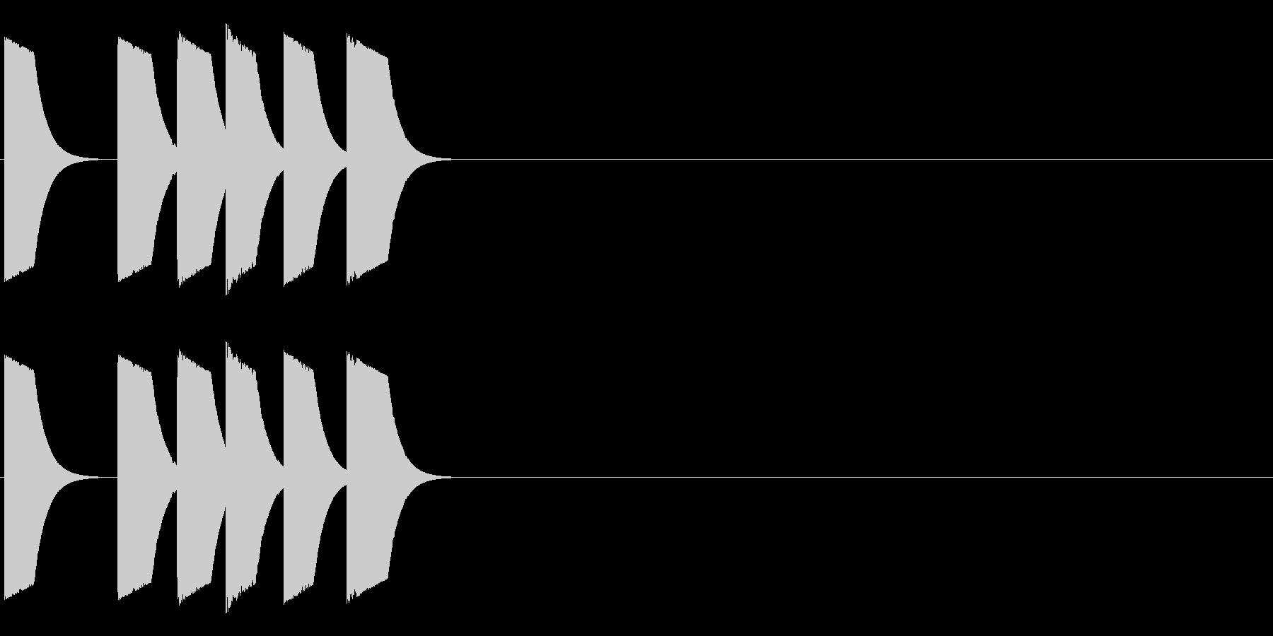 ピピポポの未再生の波形