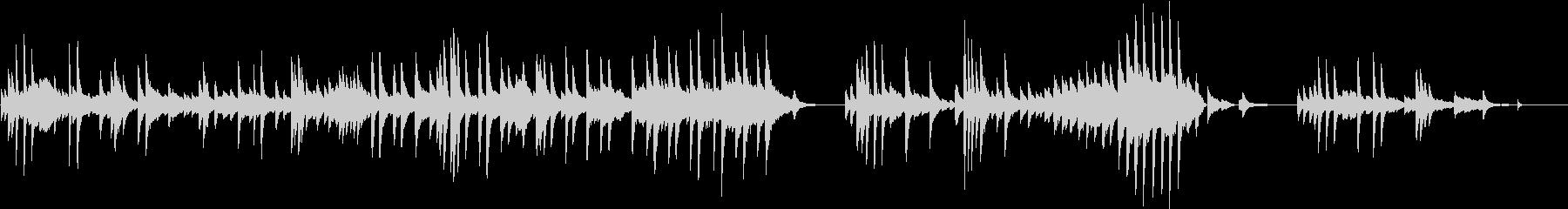 あたたかな始まりをイメージしたピアノ曲の未再生の波形
