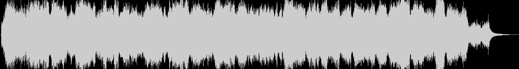 実験的な岩 バックシェイク エーテ...の未再生の波形