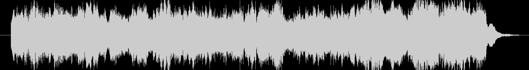 クラシック風(バロック)のジングルの未再生の波形
