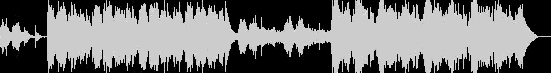 冷たく悲しいピアノのメロディの未再生の波形