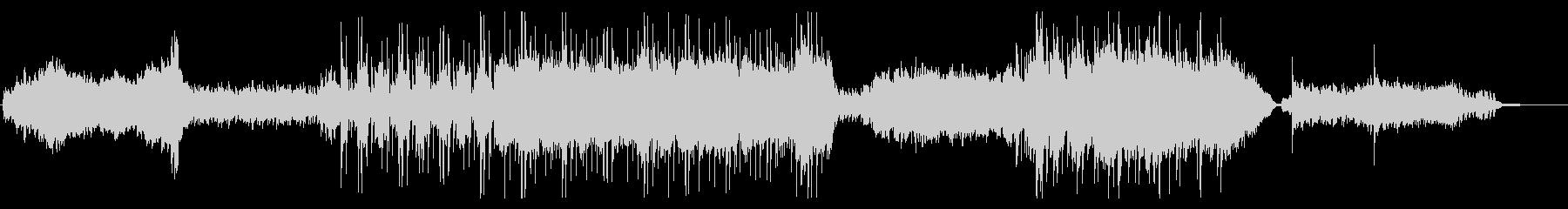 【オーケストラ】切ない気持ちから前向きにの未再生の波形