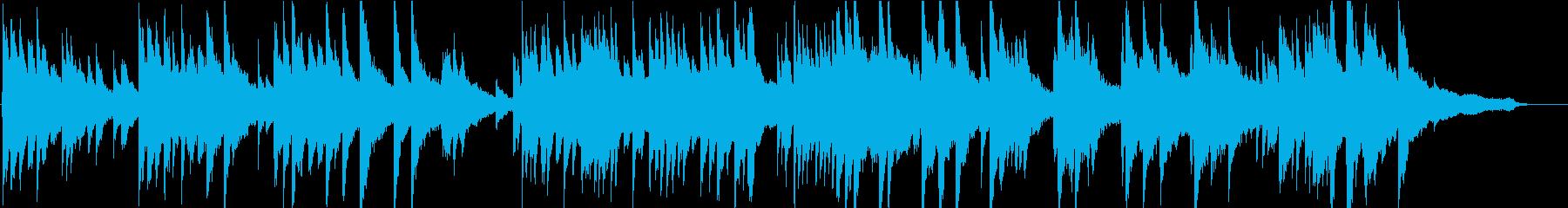 優雅で切ないピアノソロ楽曲ですの再生済みの波形