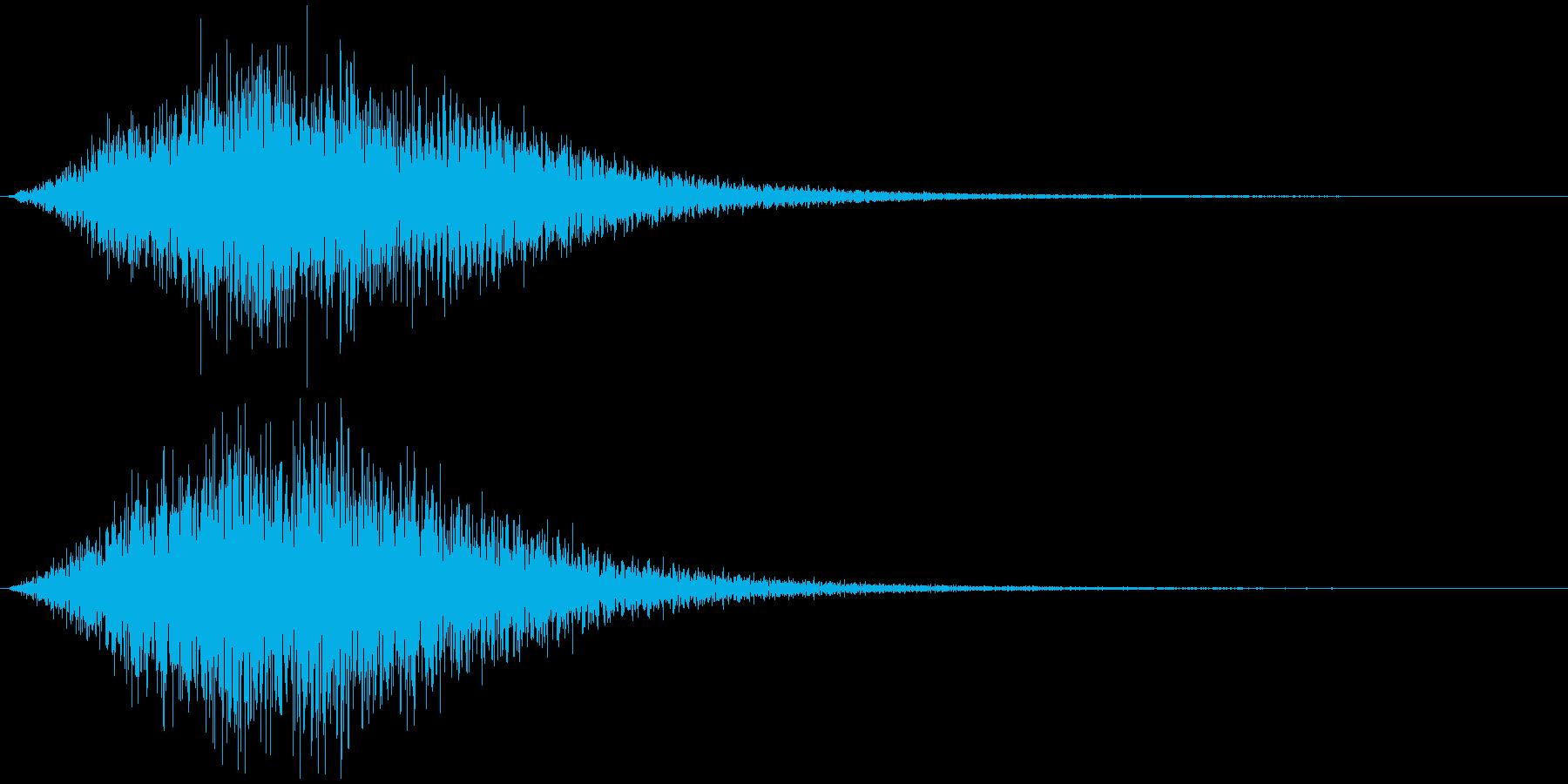 魔法の発動 召還、出現消滅  ビォォォンの再生済みの波形
