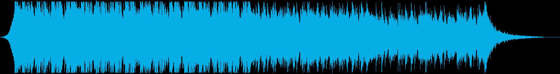 スタイリッシュで清涼感のあるエレクトロの再生済みの波形