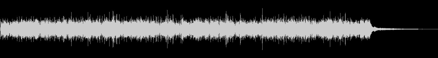 スターク、ピアノ、の未再生の波形