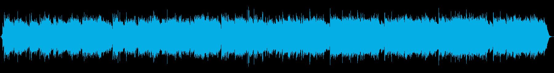 穏やかでしっとりしたBGMの再生済みの波形