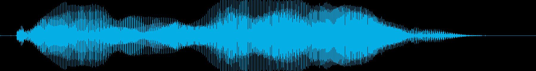 ごめん!の再生済みの波形