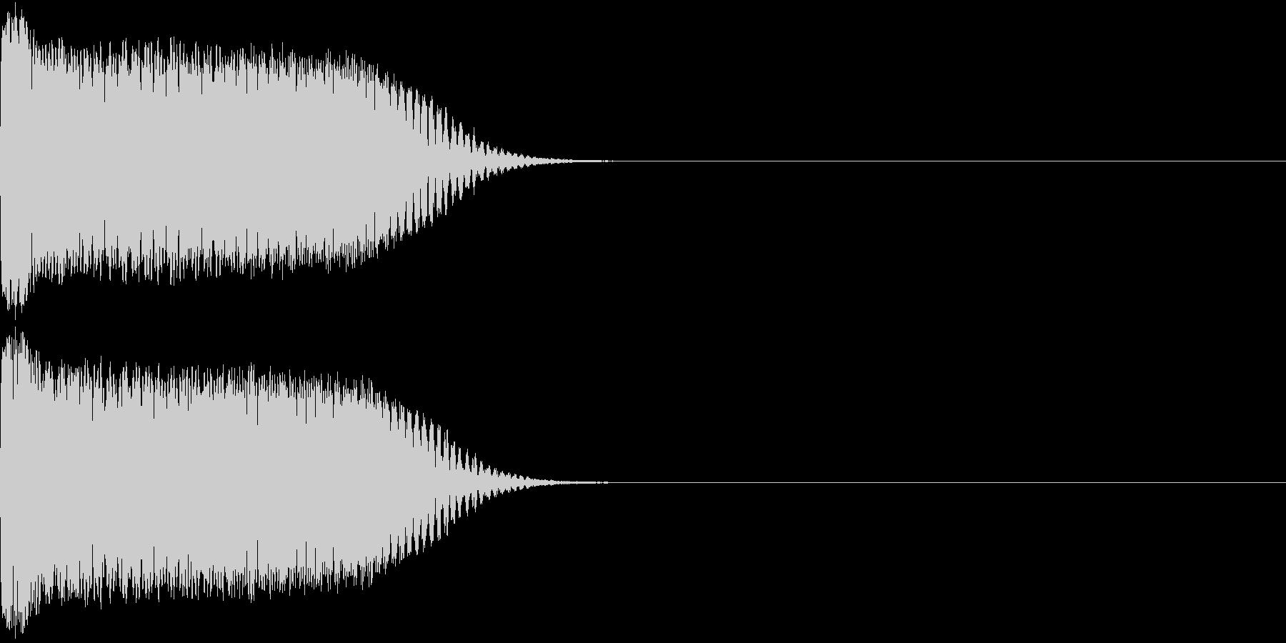 シャキーン 光る キラリ キューン 05の未再生の波形