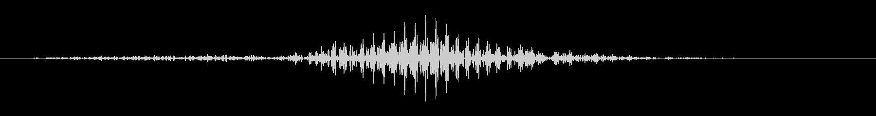 は!(レトロゲーム音質の格闘声)の未再生の波形