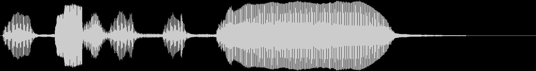 トランペット/使えるミニファンファーレの未再生の波形