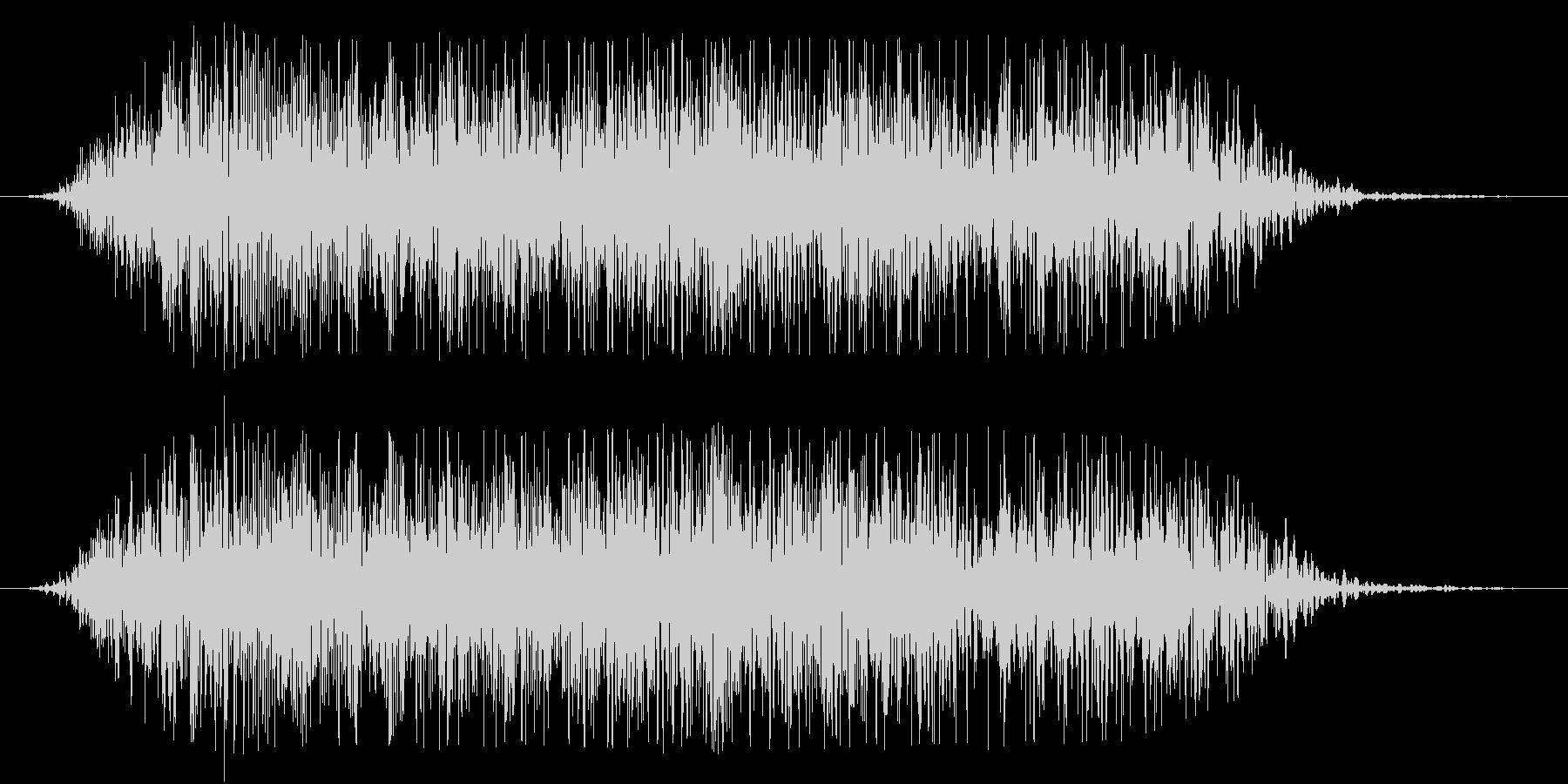 アフリカライオンの咆哮(スタンダード)の未再生の波形