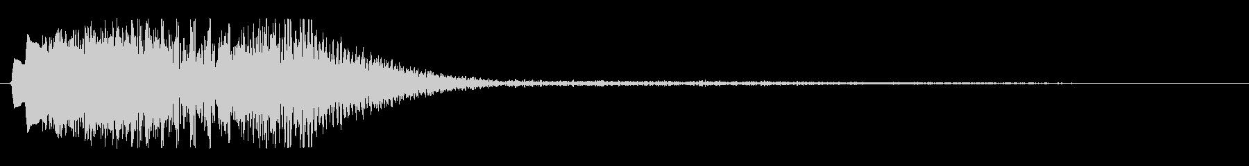 ティウウン、という電子的な効果音の未再生の波形
