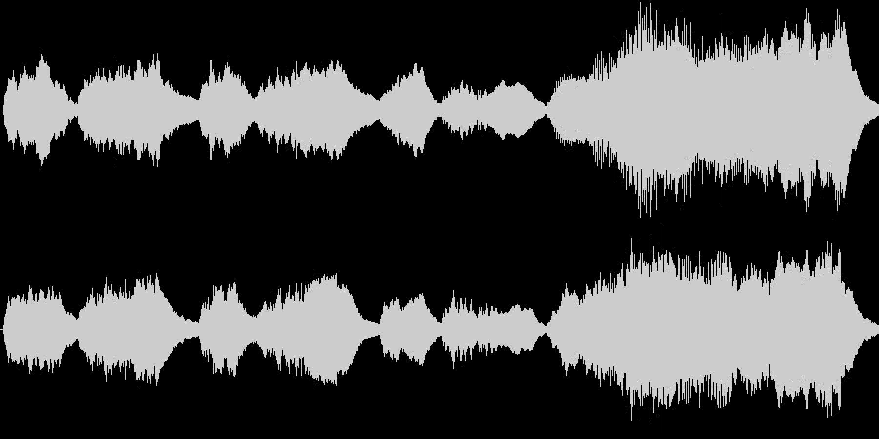 バッハの「トッカータとフーガ」の冒頭部…の未再生の波形