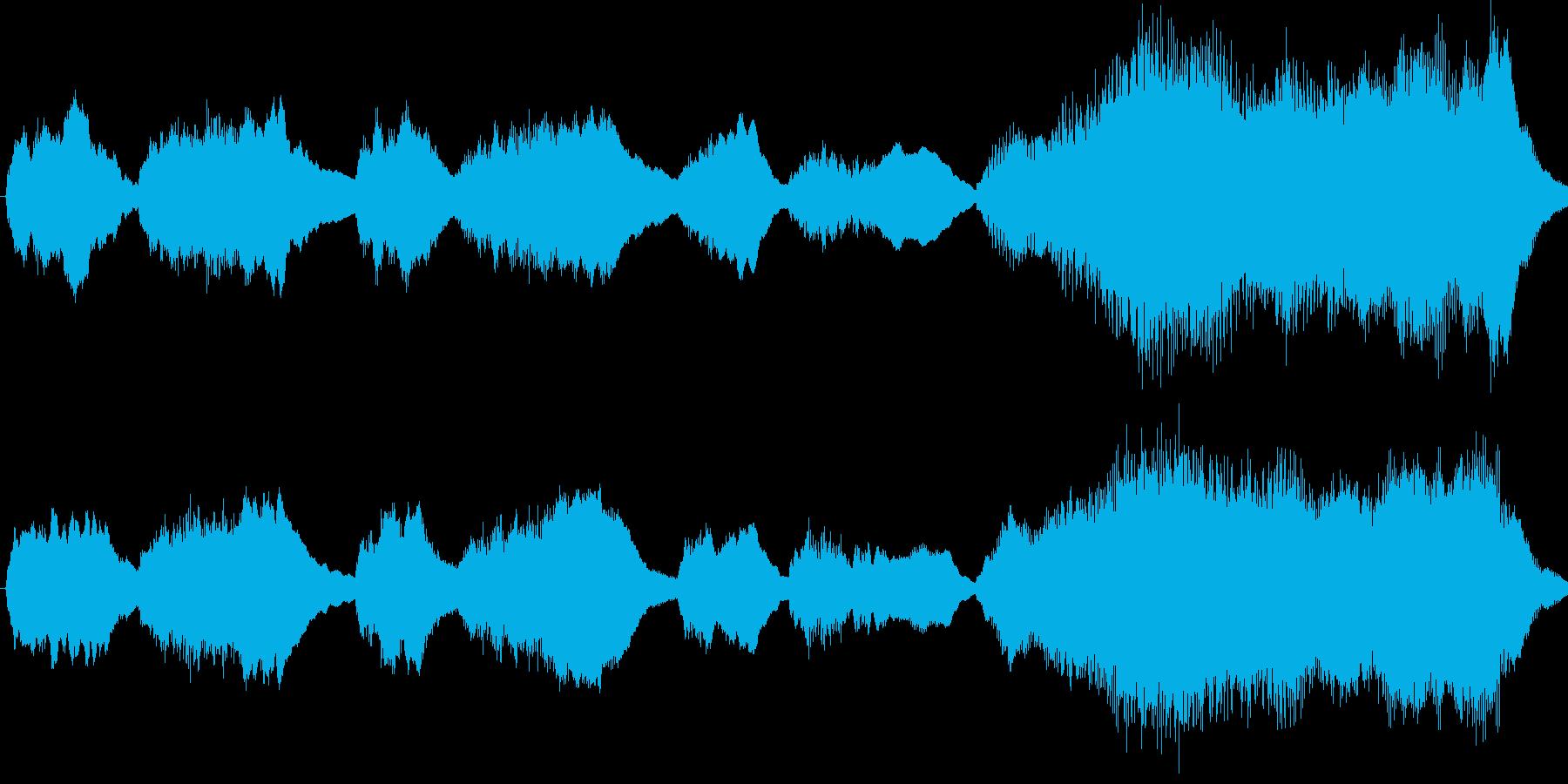バッハの「トッカータとフーガ」の冒頭部…の再生済みの波形