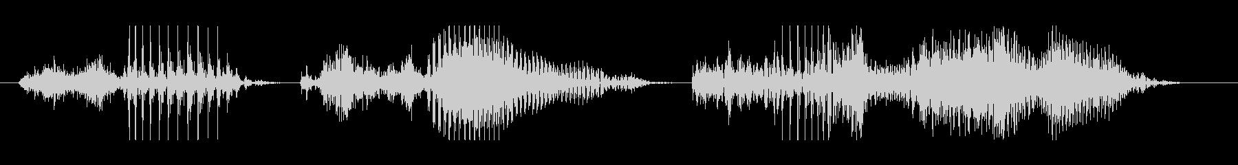 作戦開始の未再生の波形