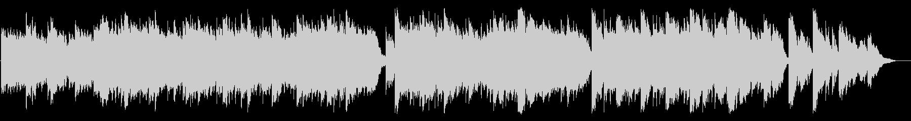メルヘンで暖かみのあるオルゴールの曲の未再生の波形