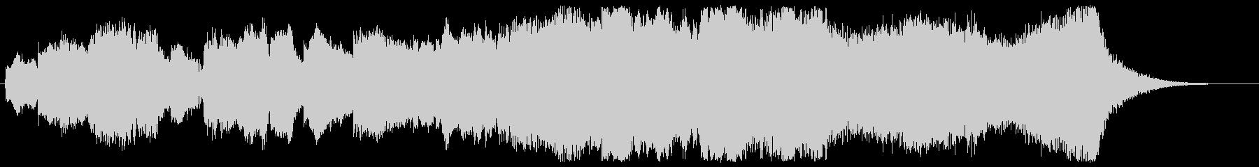 雄大なファンファーレ 大地のイメージの未再生の波形