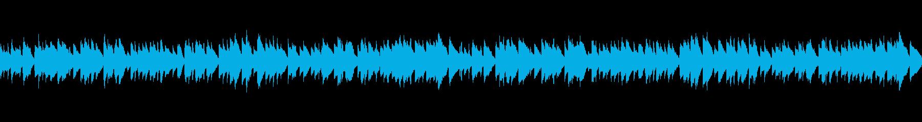 トロピカル ゆったりしたギターループの再生済みの波形