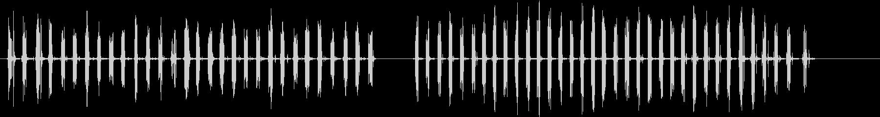 ハンドラチェット_ナットを緩める、...の未再生の波形