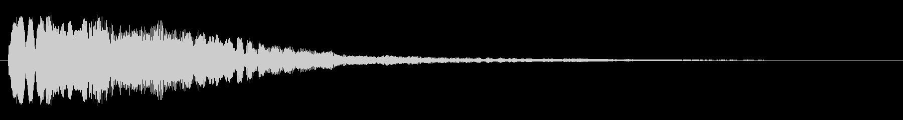 キラリ〜ン(下降系)の未再生の波形