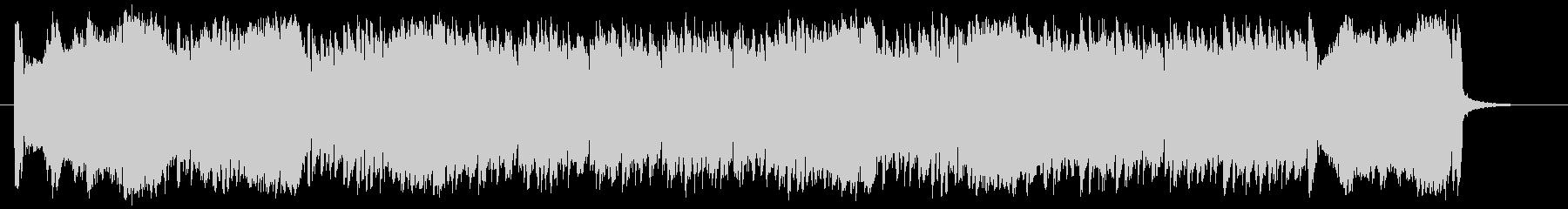 盛大で勢いのある管楽器シンセサウンドの未再生の波形