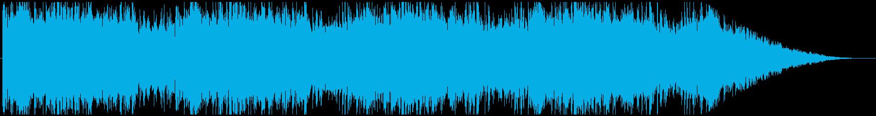 ジングル - 悪魔の子の再生済みの波形