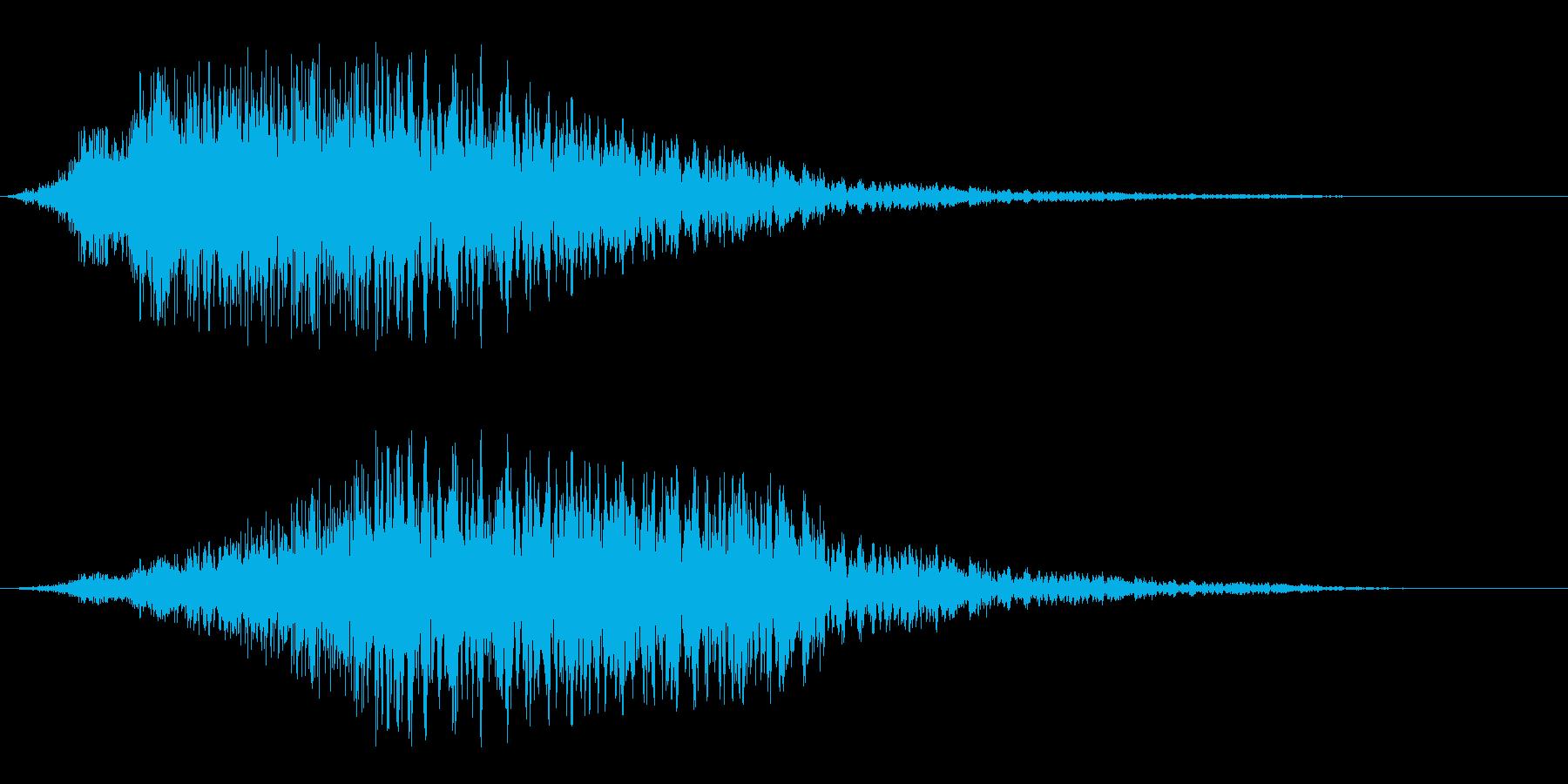 超高速で駆け抜ける音の再生済みの波形