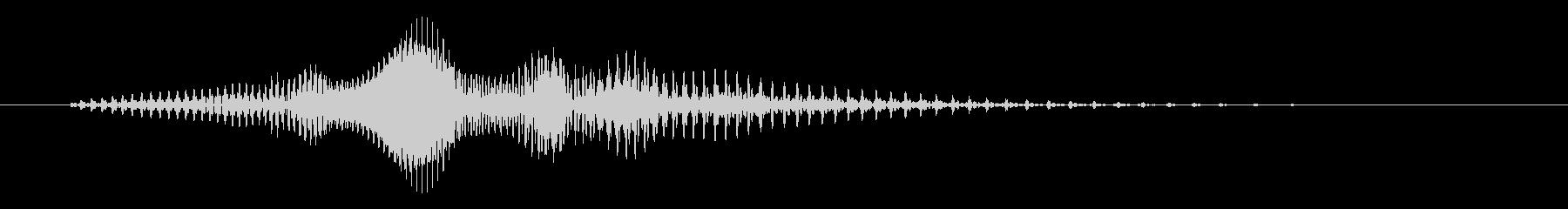 wow! (Bass voice)'s unreproduced waveform
