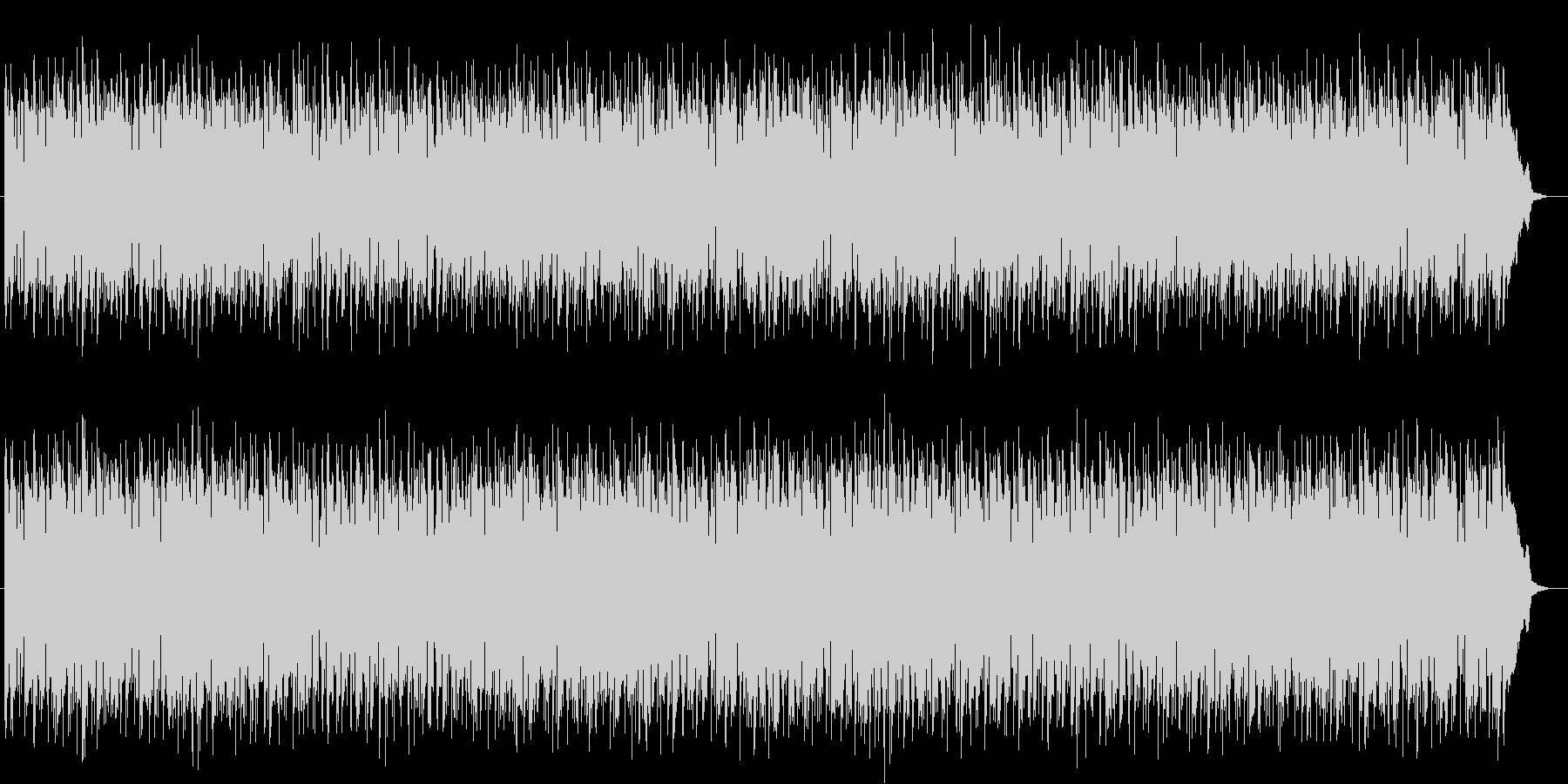 お洒落なカフェミュージック的なボサノバの未再生の波形