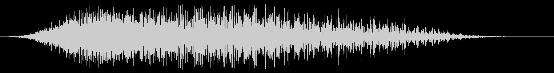 ipping音のリッピングの未再生の波形